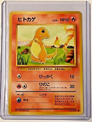 CHARMANDER No.004 Vintage ©1996 JAPANESE Base Set N/MINT CONDITION Pokemon Card