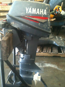 Yamaha 6 hp outboard boat motor prop two stroke 2 stroke for Yamaha 6hp outboard motor