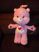 Care Bears Large Lot