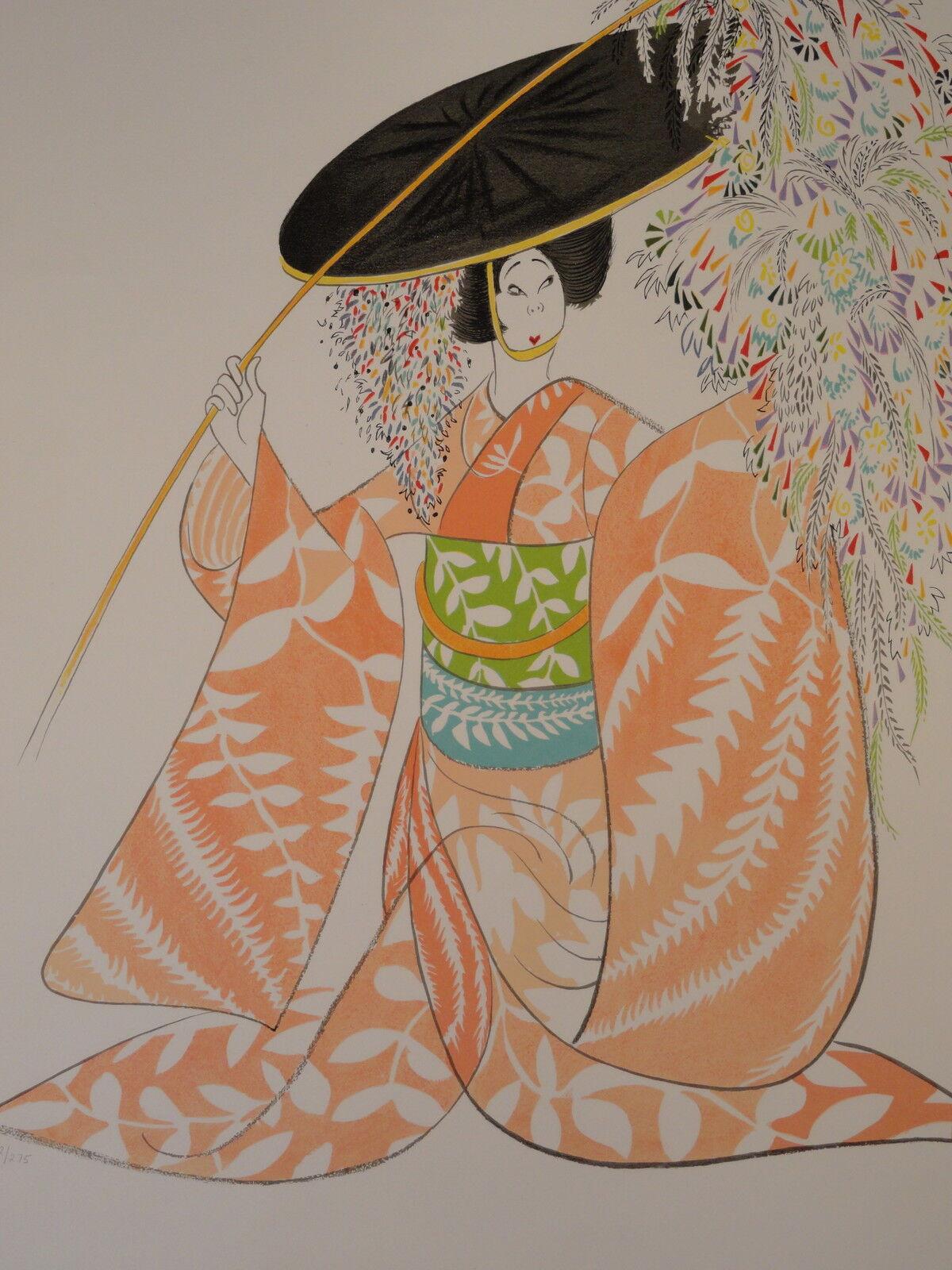 Al Hirschfeld Original Hand Signed Lithograph Kabuki Theater:\