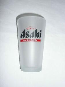 Buy Sapporo Stein Glass