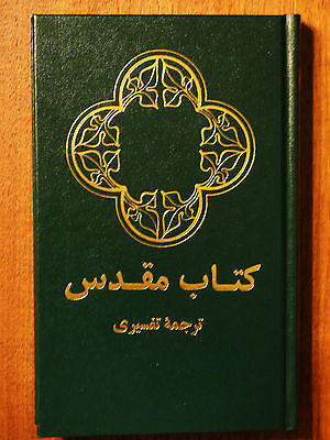 Farsi (persian) Bible Contemporary Hardcover Slight Damage