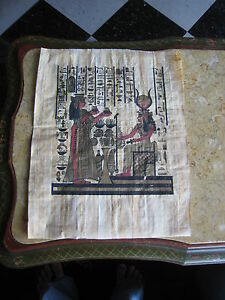 Vintage-Egyptian-Papyrus-Painting-on-Paper-Unsigned
