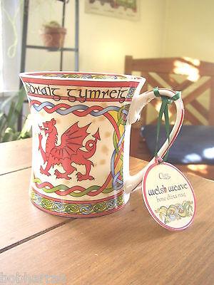 The Welsh Dragon Clara Irish Weave, Bone China Cup or Mug