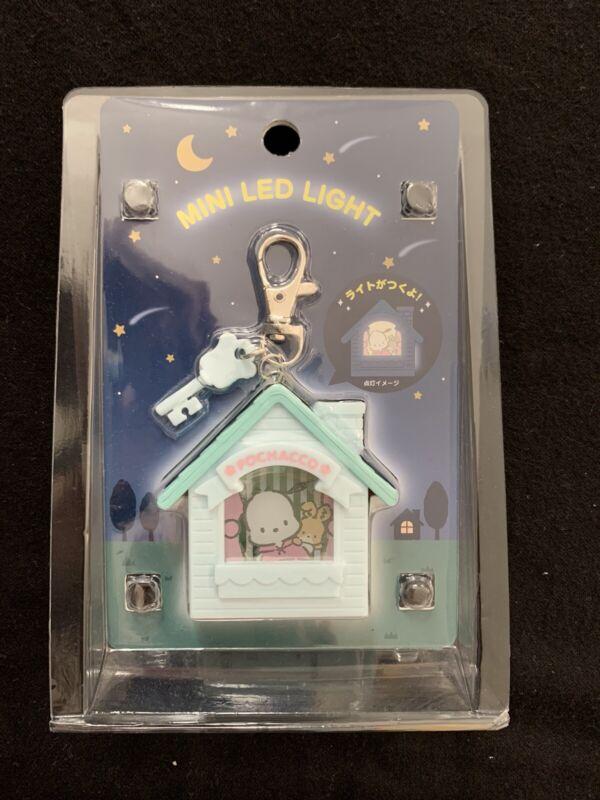 Sanrio Pochacco LED House Keychain Trinket Plush
