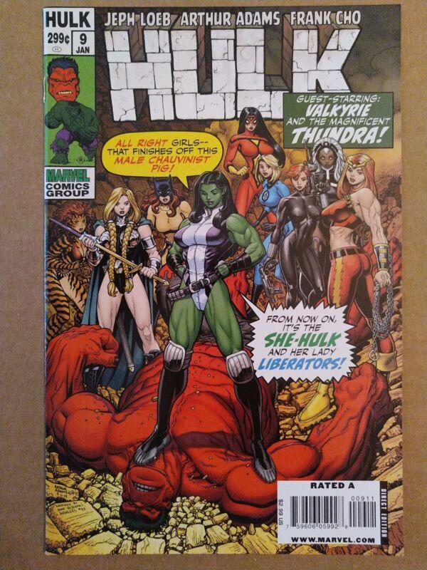 HULK (2008 series) #9 Art Adams variant CBG 2023