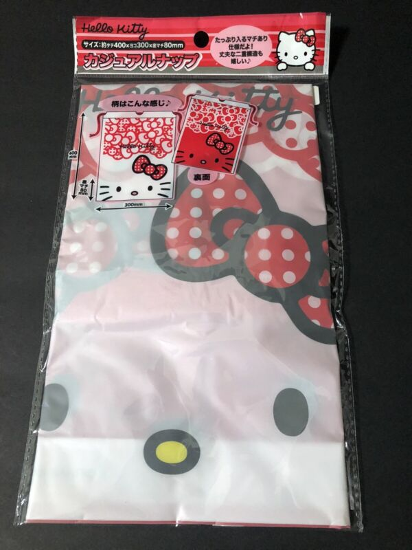 Hello Kitty Vinyl String Polyethylene Shoulder Bag