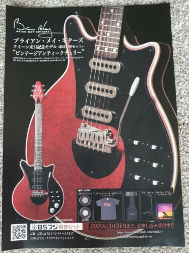 Brian May - Red Special Guitar - Japan Flyer 2020 (Queen) -