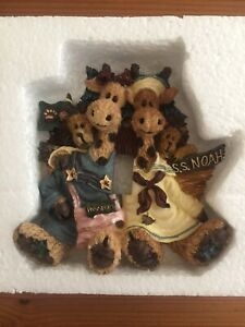 NEW Boyds Bear Light Switch Cover Plate