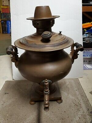 Vintage Brass Copper Samovar Russian / Persian Turkish Complete