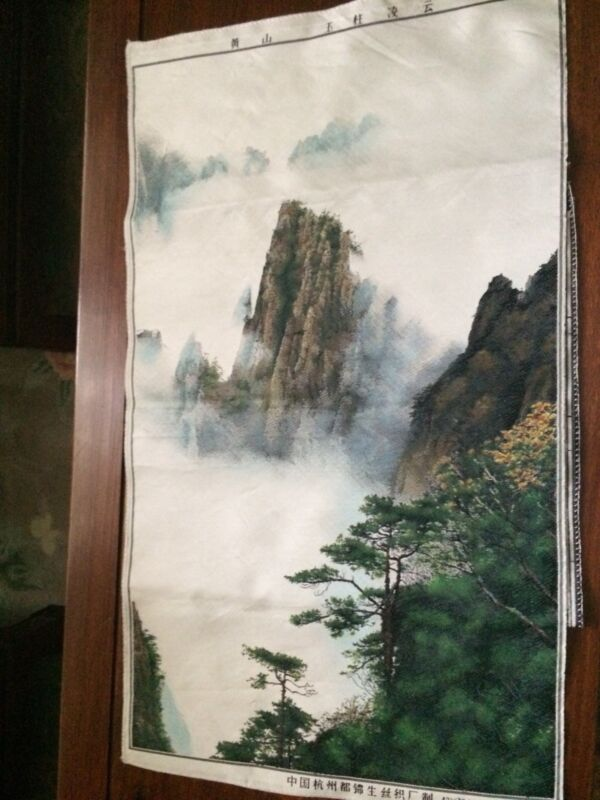 3 Chinese Embroidery Landcape Scenery