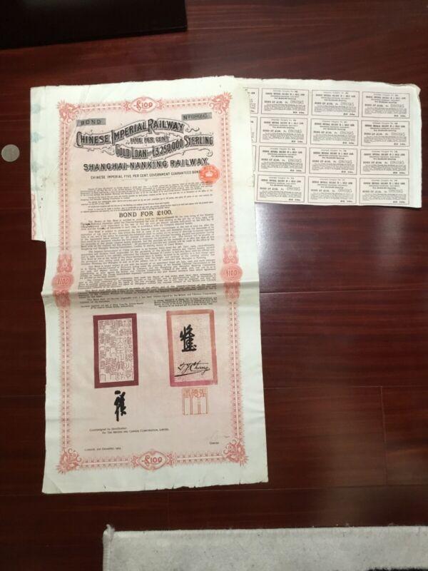Chinese Government 1904 SHANGHAI-Nanking Railway Bond 100 Pound, Uncancelled