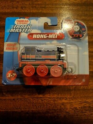 Thomas & Friends Track Master Hong-Mei Push Along Train Hong Mei