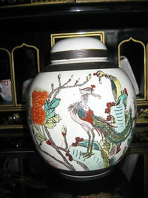 Old Signed Hand Painted Oriental Ginger Jar 9""
