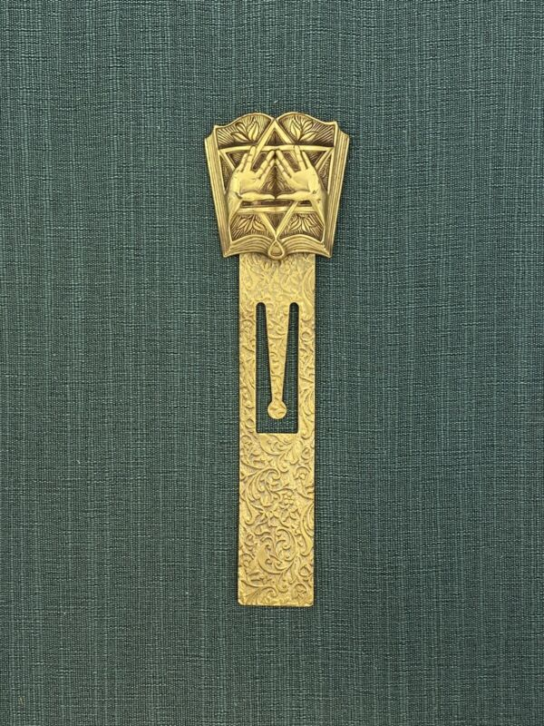 I Am Edgar Berebi   My Judaic Kohamin  bookmark From My Vintage Archives