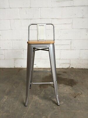 DAMAGED SCRATCHED SILVER INDUSTRIAL BAR STOOL BREAKFAST CHAIR KITCHEN