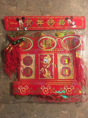 Chinese New Year Paper Decorations (Disney Chinese Lunar New Year Mickey & Minnie Red & Gold Paper)