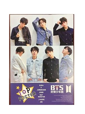 Kpop  BTS Bangtan Boys High Quality 10 Pieces Photo Posters - US Seller