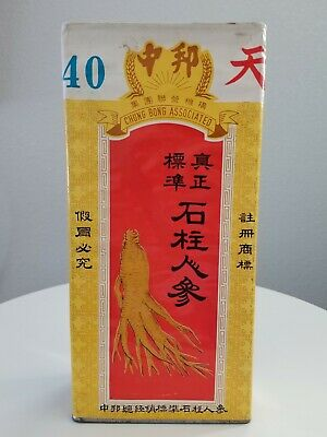 Chinese Ginseng Root Tin Can Sealed Unopened Chung -