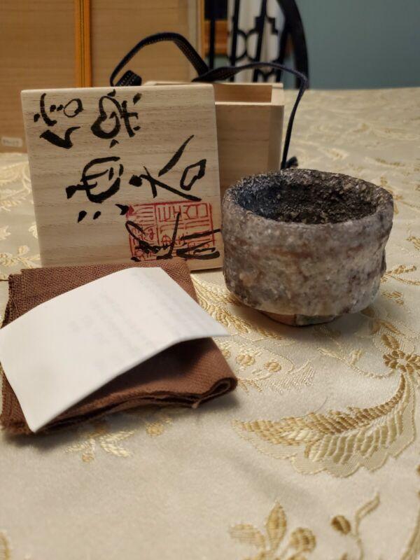 Saeki Kengo Japanese Shigaraki Guinomi Cup Sake Pottery