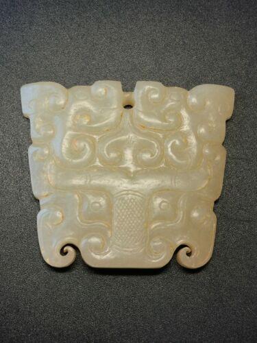 Chinese jade Mask Amulet White jade beast face pendant Taotie Mask