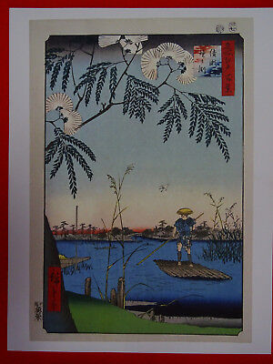 """Utagawa Hiroshige prints, Japanese ukiyo-e art, 10 1/2"""" x 13 3/4,"""" 16 options"""
