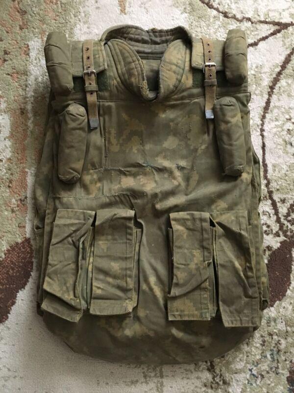 RARE Russian Soviet KGB border guard 1992 6B5 camo armor vest First Chechen War