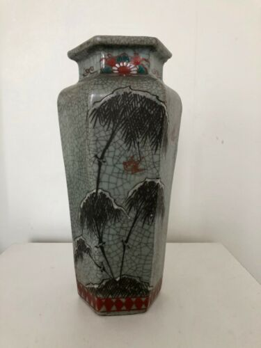 VINTAGE HAND PAINTED CHINESE ASIAN STONEWARE CRACKLE GLAZE VASE 12.5""