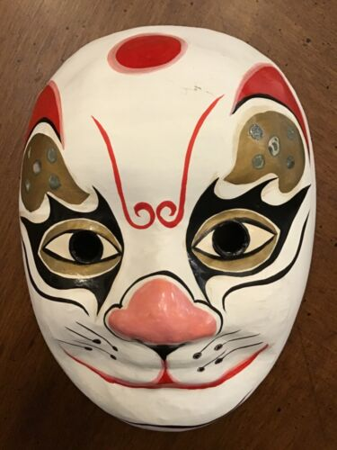 Vintage Paper Mache Chinese Hand Painted Face Theater Mask Mardi Gras Halloween