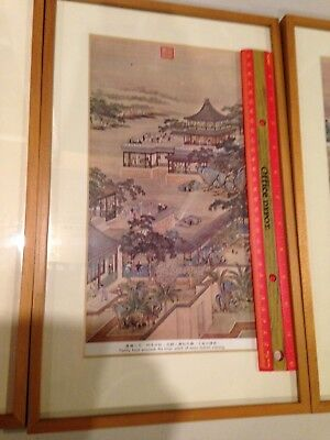 12 FRAMED REPRODUCTIONS Taiwan Palace Museum Calendar (Stamp set included)