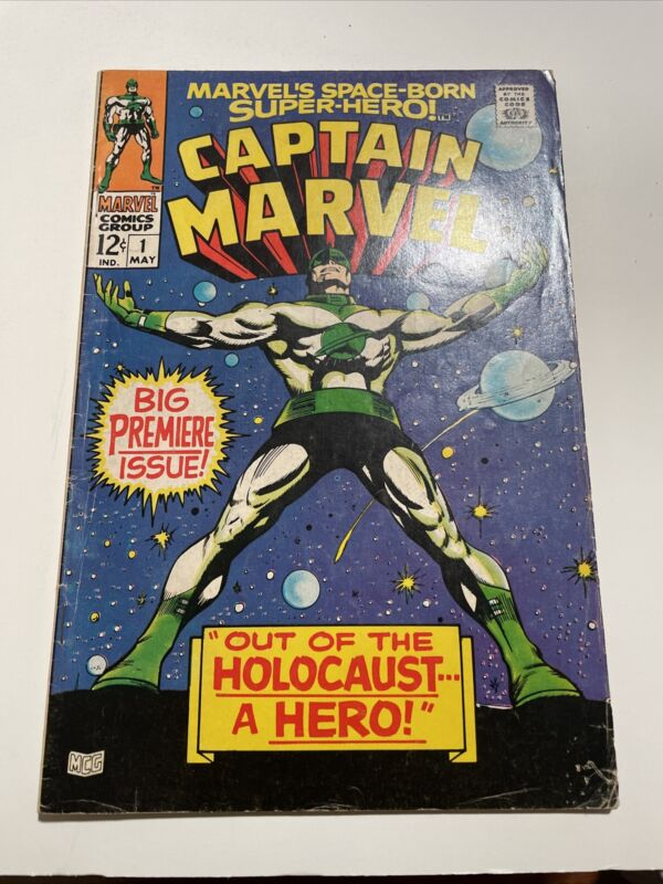 Marvel Comics Captain Marvel Number 1 (1967)