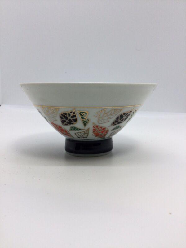 "Vintage Japanese White PorcelainFooted Bowl/Cup Leaf Motif Signed 4 1/2"" Diamete"