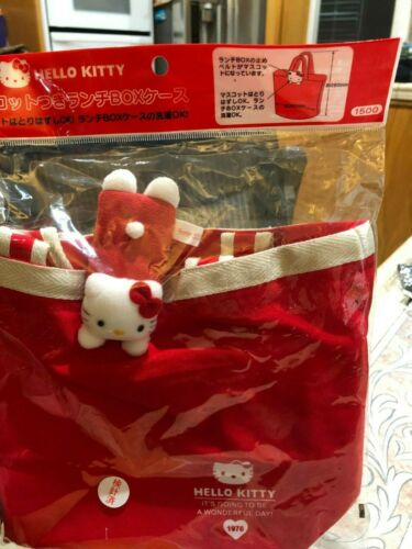Hello Kitty Sanrio Red Tote Bag - New!