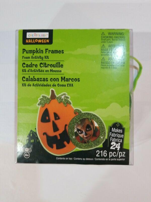 Creatology Halloween  24pcs Pumpkin frames