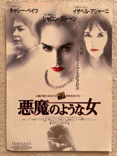 Deabolique 1996 Movie Flyer Japanese Chirashi Sharon Stone Isabelle Adjani