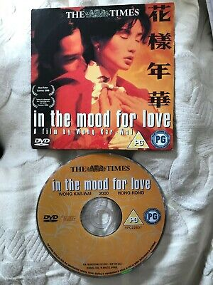 In the Mood for Love DVD Cantonese with English Subtitles Promo Full Film