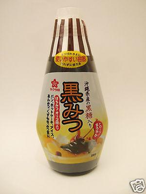 Sakura Kuromitsu Brown Sugar Syrup 200 g 7 oz Japanese food Made in Japan