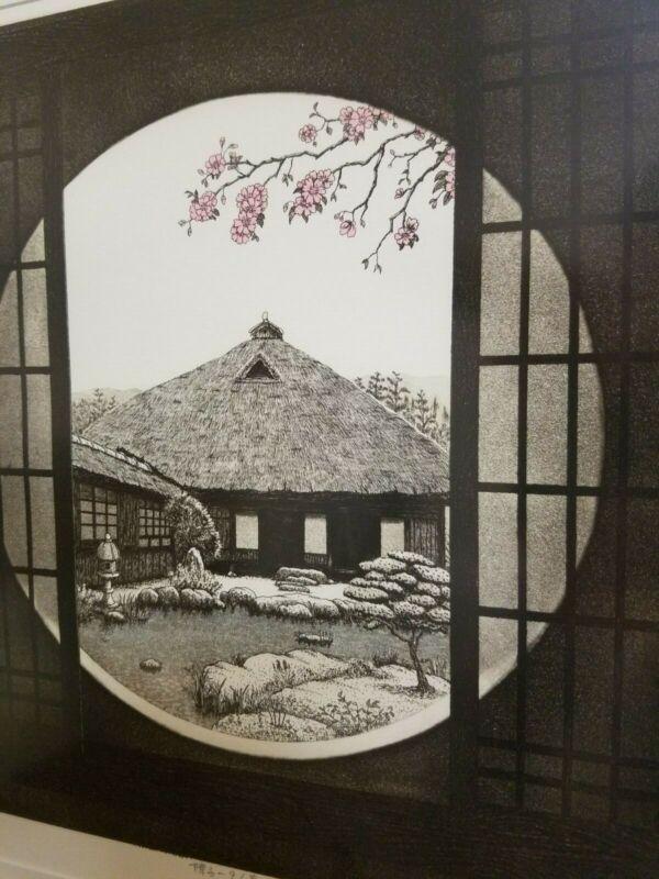 "Hiroto Norikane Japanese Print ""Shoji 9-Spring"" framed 21.5 tall by 18.5 wide"