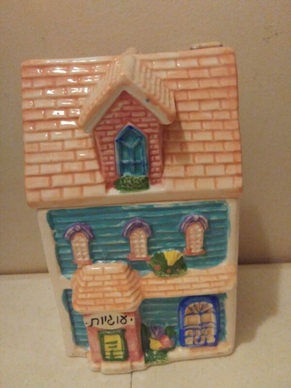 Cookies Candy Bakery Cottage Ceramic Cookie Jar House with Dormers Flower boxes