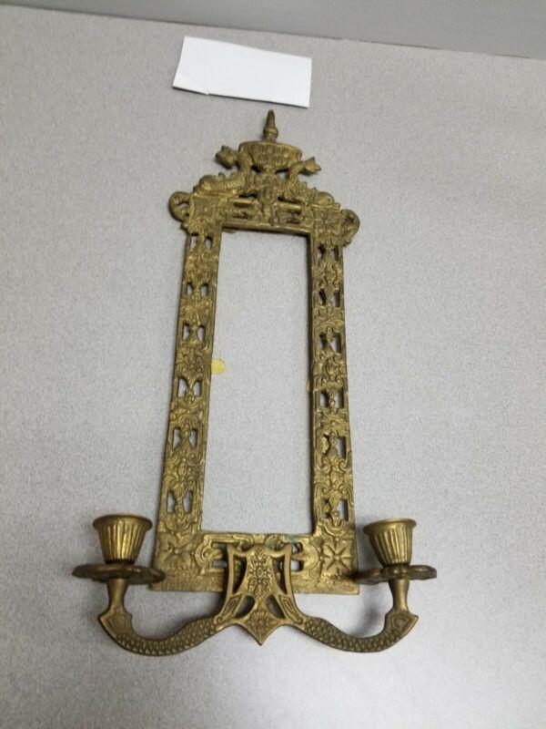Medieval Looking Metal Picture Frame