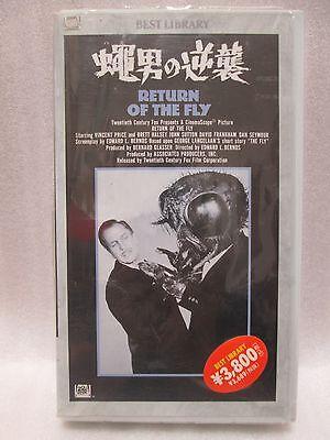 Return Of The Fly  -  Japanese original VHS RARE