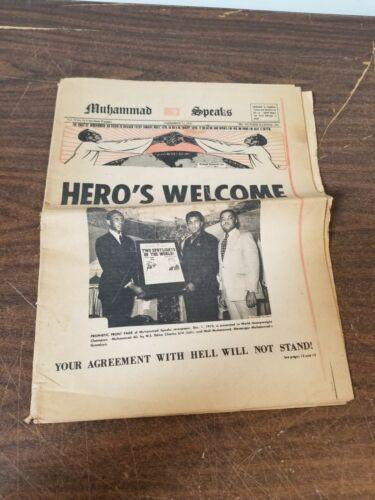 1974 Muhammad Speaks Newspaper Nation of Islam Black History Chicago Ali Front