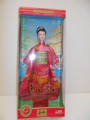 Mattel NRFB 2003 B5731 Dolls Of The World Princess Of Japan Barbie Dolls