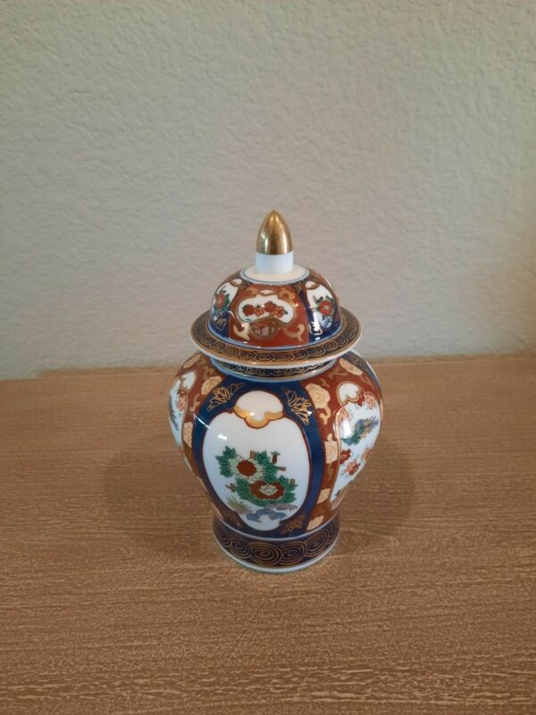 Hand Painted Gold Imari Decorative Ginger Jar with Lid
