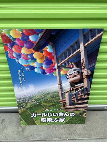 THICK BOARD MOVIE THEATER POSTER DISNEY PIXAR UP! MOVIE FOREIGN LANGUAGE ASIAN
