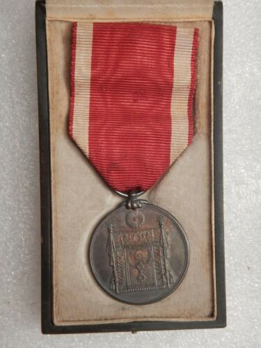Very RARE! Japan The Imperial Constitution Promulgation Commemorative   Medal.