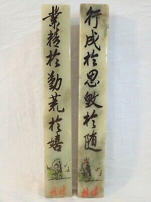 VINTAGE CHINESE MARBLE STONE BLOCKS PAPER/SCROLL WEIGHTS