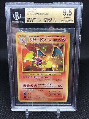 1996 Charizard Holo Base Set Japanese BGS 9.5 subs Possible PSA 10 With Swirl!