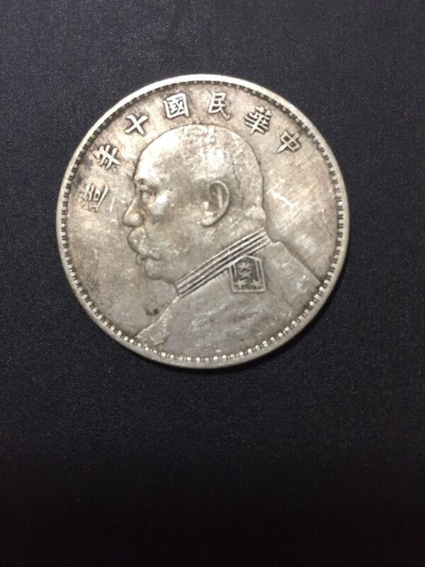 "1921 Republic of China ""Fat Man"" Silver 1 Yuan Dollar Coin *READ DESCRIPTION"