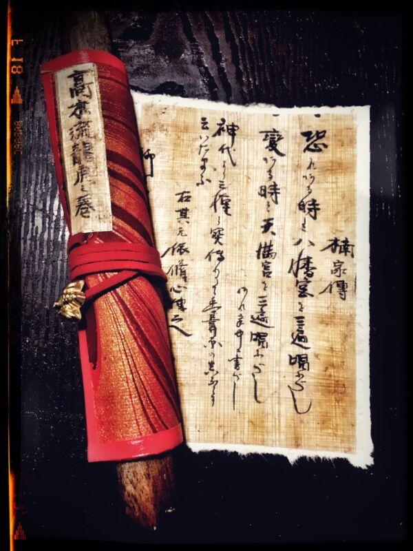 JAPANESE TAKAGI RYU RYUKO NO MAKI SCROLL ninjutsu samurai martial jujutsu